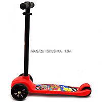 Самокат триколісний дитячий A507R (ПУ колеса, тихі, що світяться, з ліхтариком на кермі). Самокат для дітей, фото 5