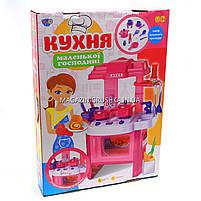 Игровой набор для девочки Limo Toy Кухня детская 15 предметов (008-26), фото 6