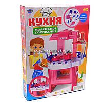 Игровой набор для девочки Limo Toy Кухня детская 15 предметов (008-26), фото 7