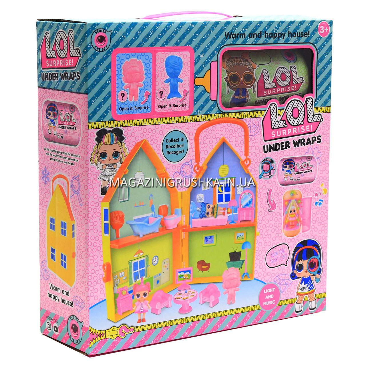 Игровой набор домик LOL A-Toys PT3040
