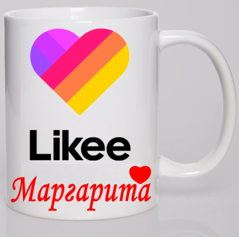Чашка Likee. Именная
