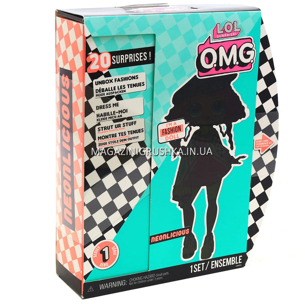 Ігровий набір з лялькою L. O. L. Surprise O. M. G. Леді Неон з аксесуарами (560579)