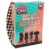 Ігровий набір з лялькою L. O. L. Surprise O. M. G. Леді Неон з аксесуарами (560579), фото 2