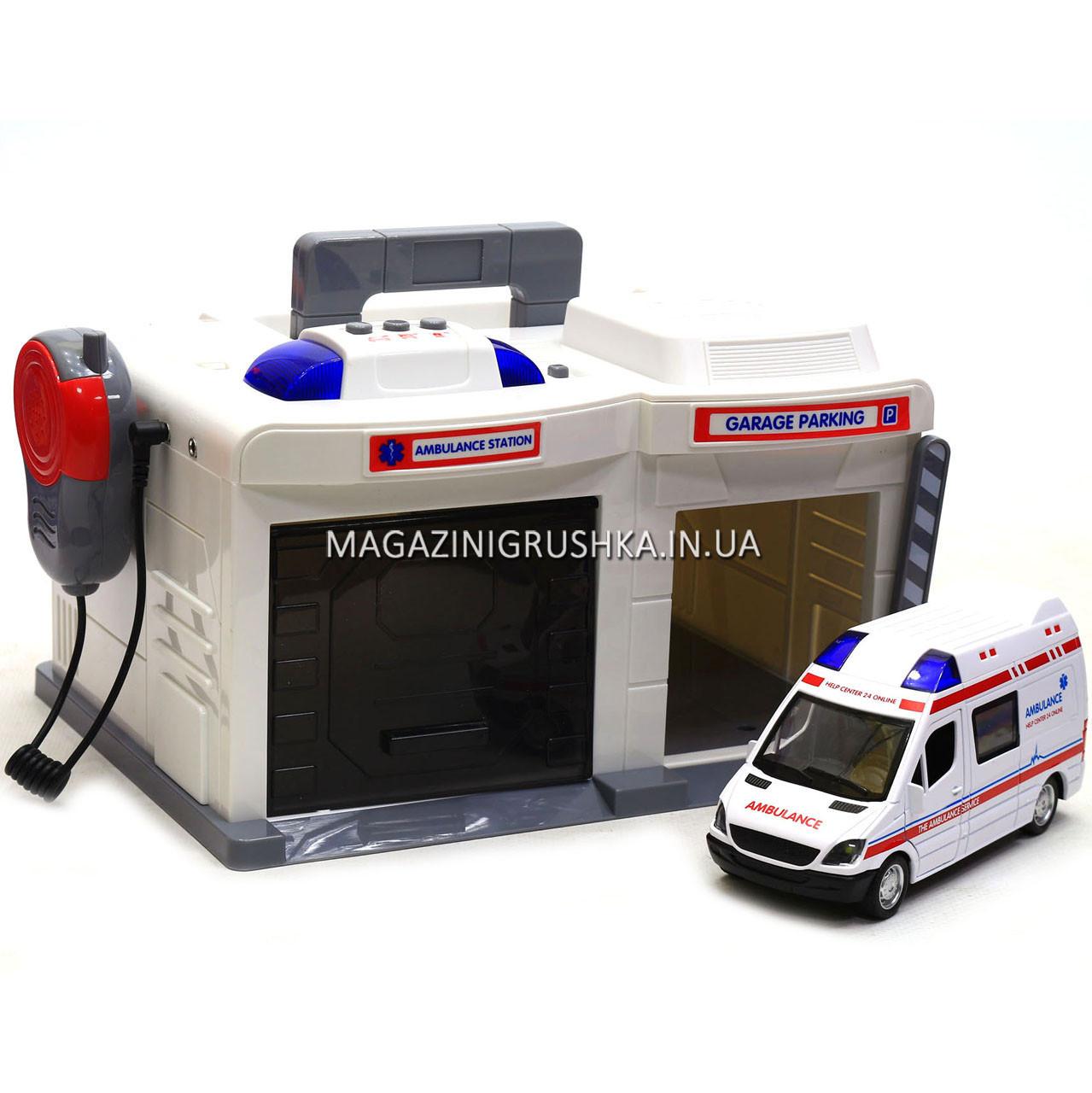 Игровой набор Скорая помощь Chengmei Toys (машинка, рация, свет, звук) CLM-557