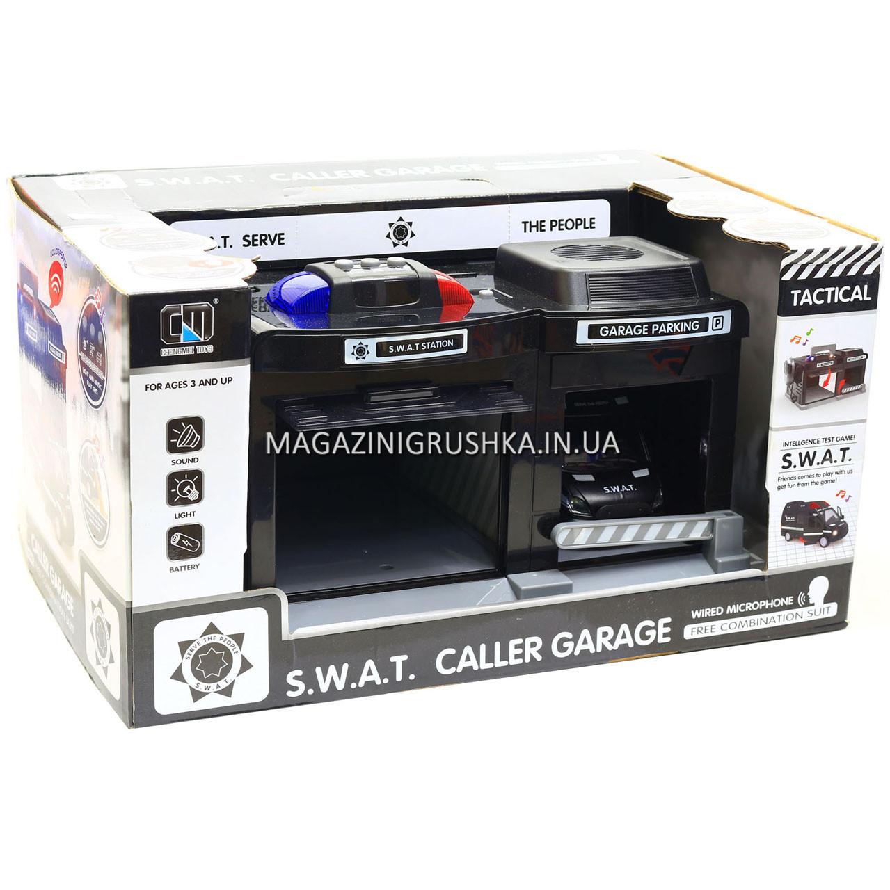 Ігровий набір Служба порятунку Chengmei Toys (машинка, рація, світло, звук) CLM-558