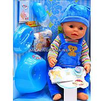 Интерактивная кукла Baby Born (беби бон). Пупс с одеждой и аксессуарами, 8 функций беби борн, 43 см (BL033E), фото 3