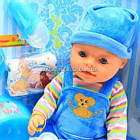Интерактивная кукла Baby Born (беби бон). Пупс с одеждой и аксессуарами, 8 функций беби борн, 43 см (BL033E), фото 4