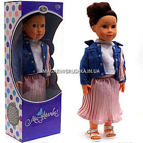 Інтерактивна лялька «Ми-дівчатка» Тіна (співає, відповідає на питання, розмовляє)