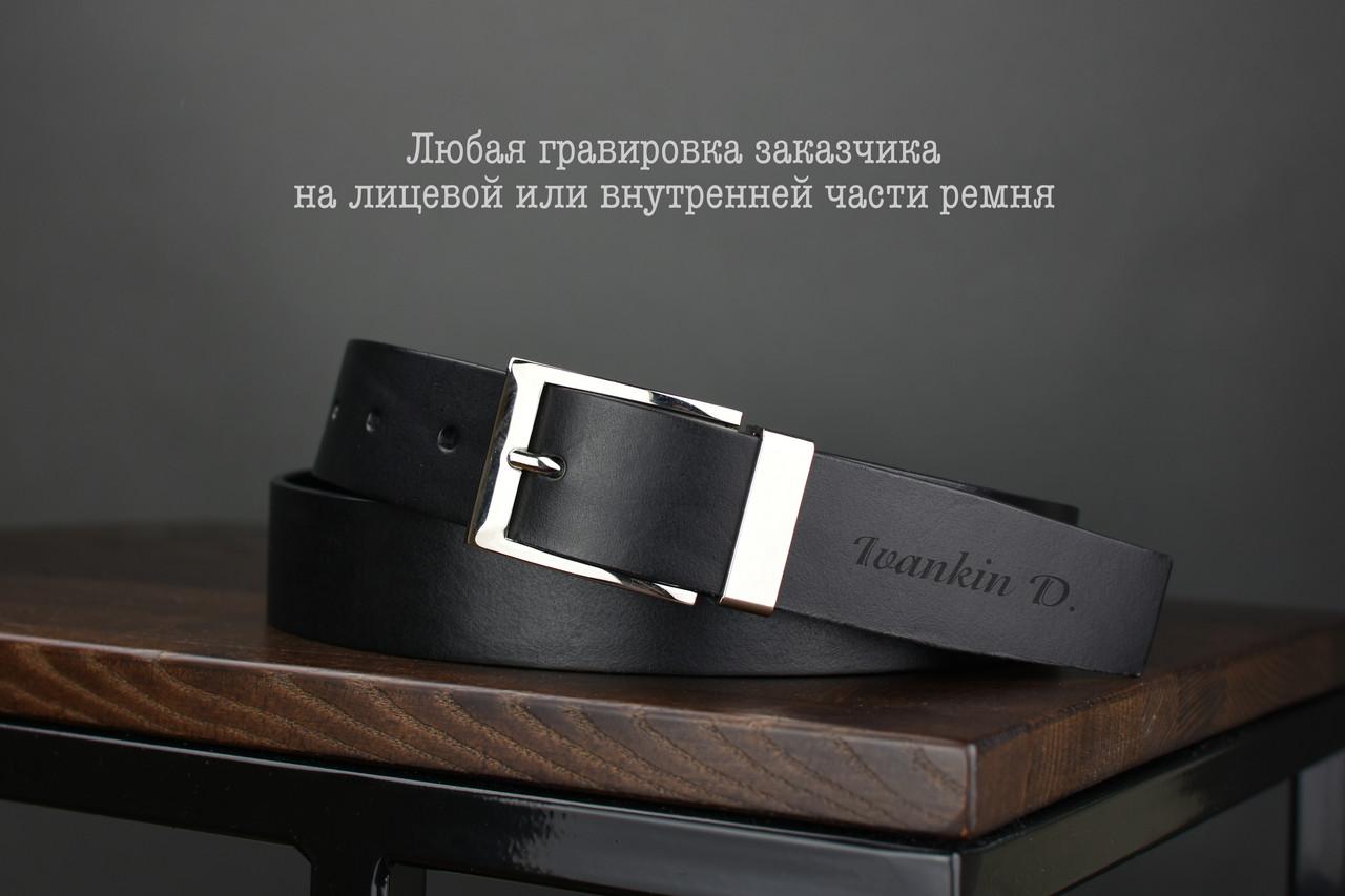 Мужской брючный кожаный ремень черного цвета размер xl