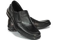 Отличный вариант комфортной обуви на каждый день.