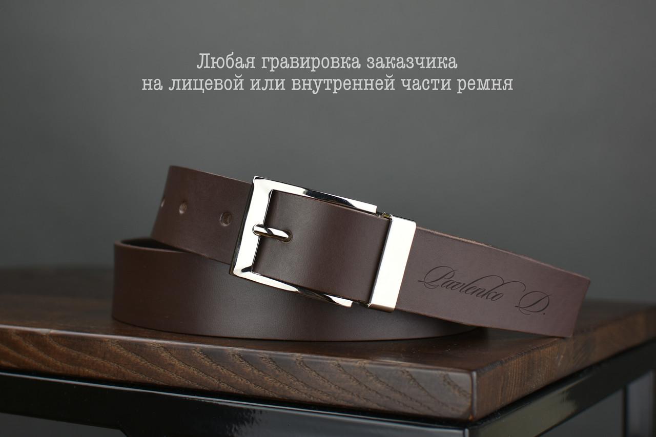 Мужской брючный кожаный ремень коричневый цвета размер s
