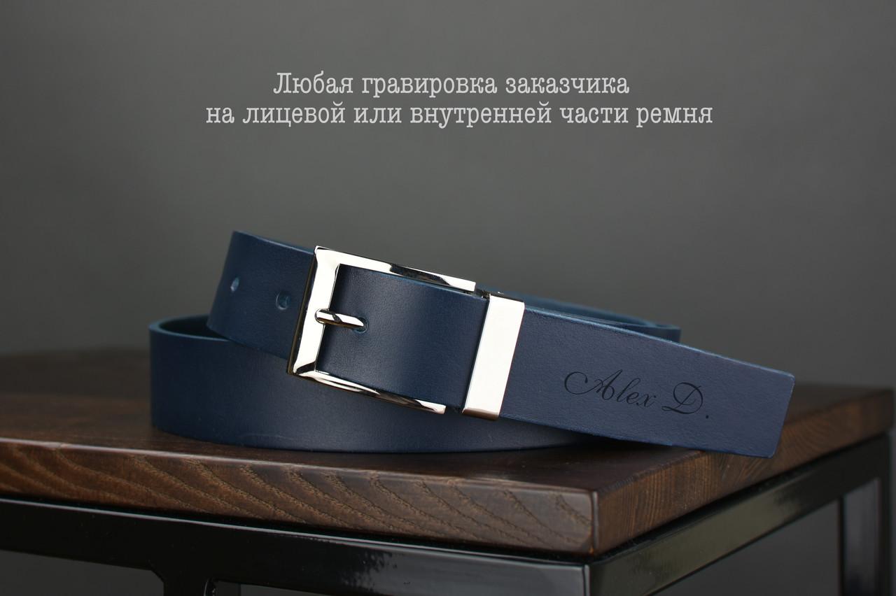 Мужской брючный кожаный ремень синий цвета размер s