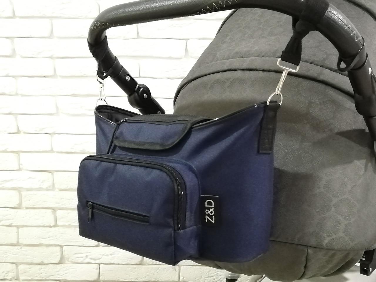 Сумка-органайзер Z&D New для коляски (Синий)