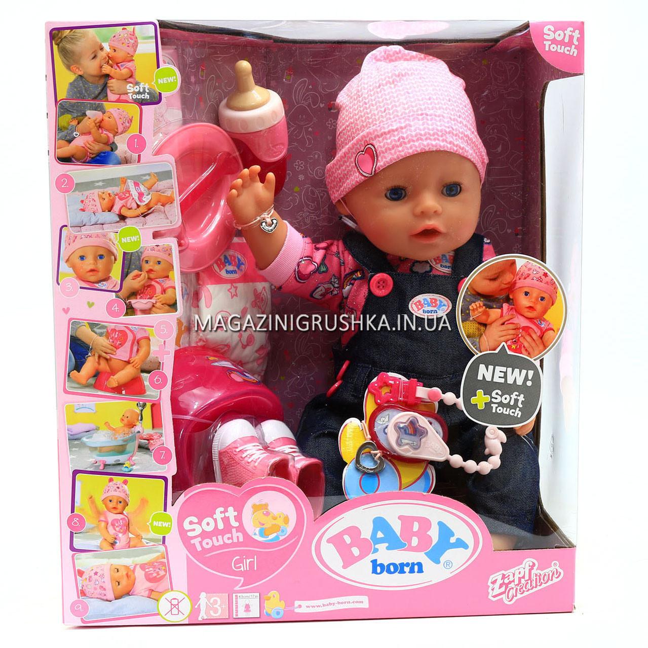 Кукла Baby Born Нежные объятия Джинсовый стиль (826157) (оригинал)