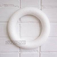 Пенопластовое кольцо для декорирования 27 см