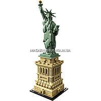 Конструктор Архитектура - Статуя свободы 17011, фото 1