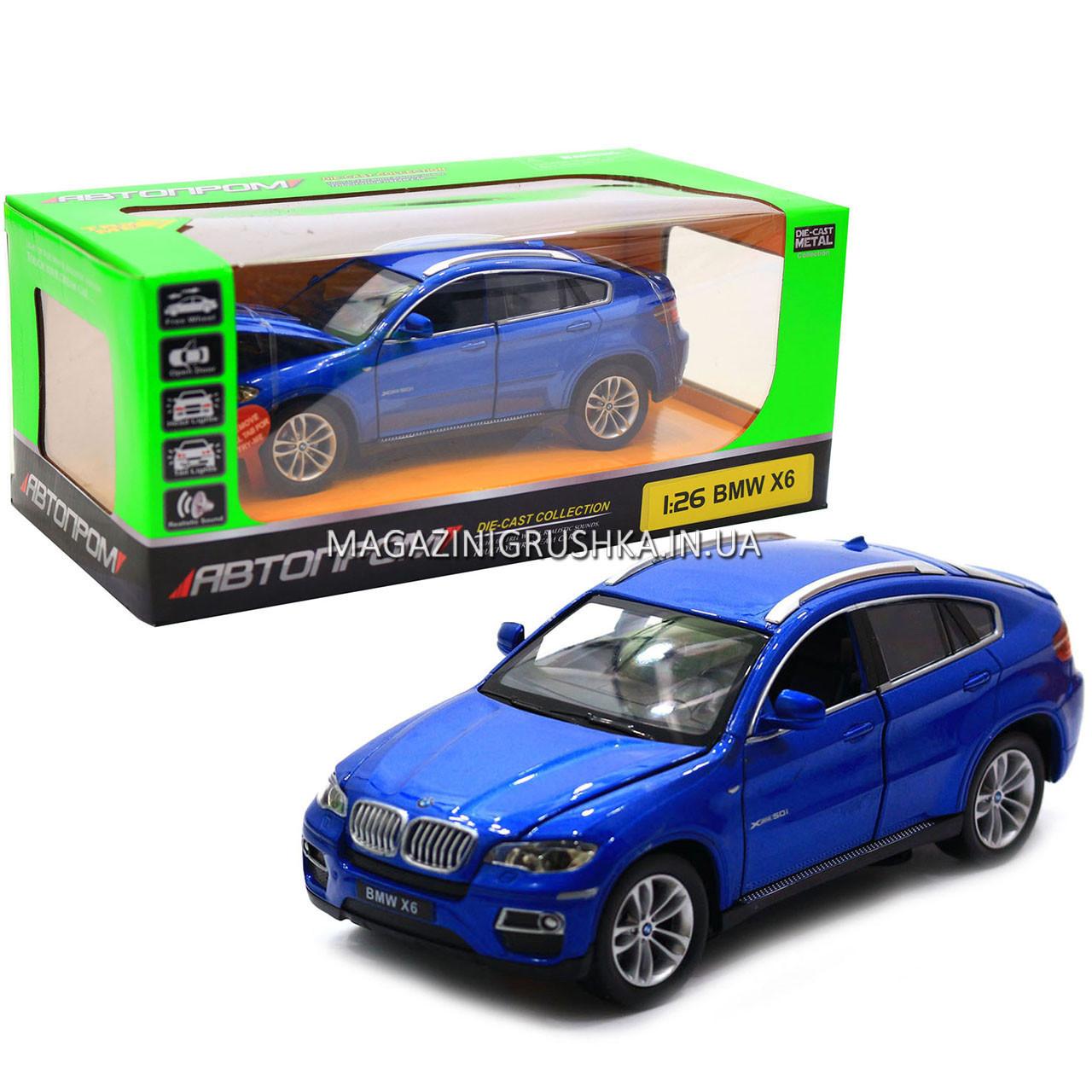 Машинка ігрова автопром «BMW X6» джип, метал, 18 см, чорний, світло, звук, двері відкриваються (7860)