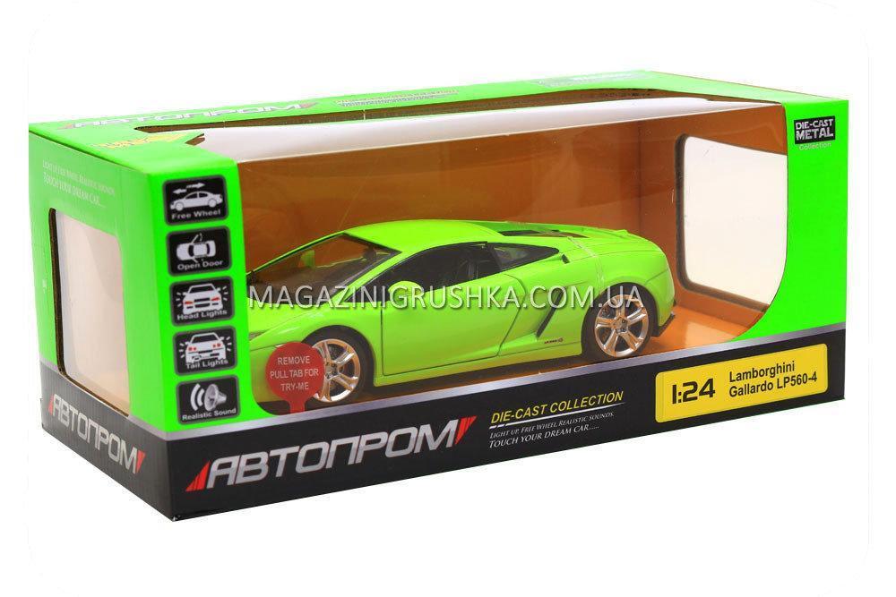 Машинка ігрова автопром «Lamborghini Gallardo LP560-4» Салатовий 68253A