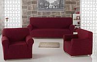 ВСЕ ЦВЕТА! Комплект чехлов LUX на диван и 2 кресла Жаккардовые Milano Karna,Турция, бордовый