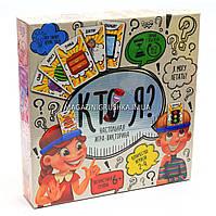 Маленькая настольная игра викторина Кто Я? Danko Toys (HIM-02-01)