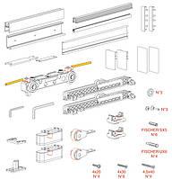 К-т системи MAGIC/1800 (прихований.мех-м) на 1-двері скло 10мм (+3 заглушки), 80кг, L=1800мм, фото 1
