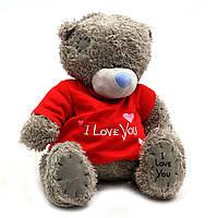 Мягкая игрушка «Медвежонок Тедди» teddy1, фото 1