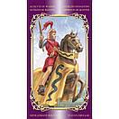 Sensual Wicca Tarot/ Таро Таинственного Мира, фото 7