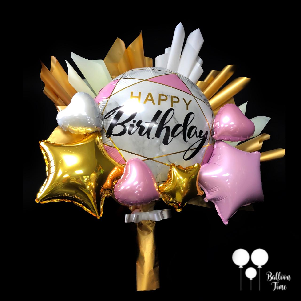 """Букет из фольгированных шаров """"Happy Birthday"""""""