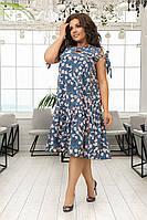 Женское нарядное платье в цветочный принт с воланом по низу батал