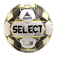Мяч футзальный SELECT Futsal Master Grain (IMS)