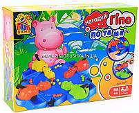 Настольная игра Fun Game «Накорми Гиппопотама» (нагодуй Гіппопотама) 7077, фото 3