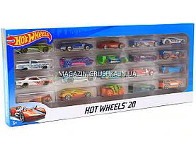 Подарочный набор 20-ти базовых машинок «Hot wheels» в ассортименте H7045