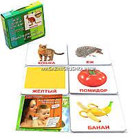 Развивающая игра Карточки Домана Мой первый чемодан «Вундеркинд с пеленок» (ламинация) - 5 наборов арт. 135315, фото 2