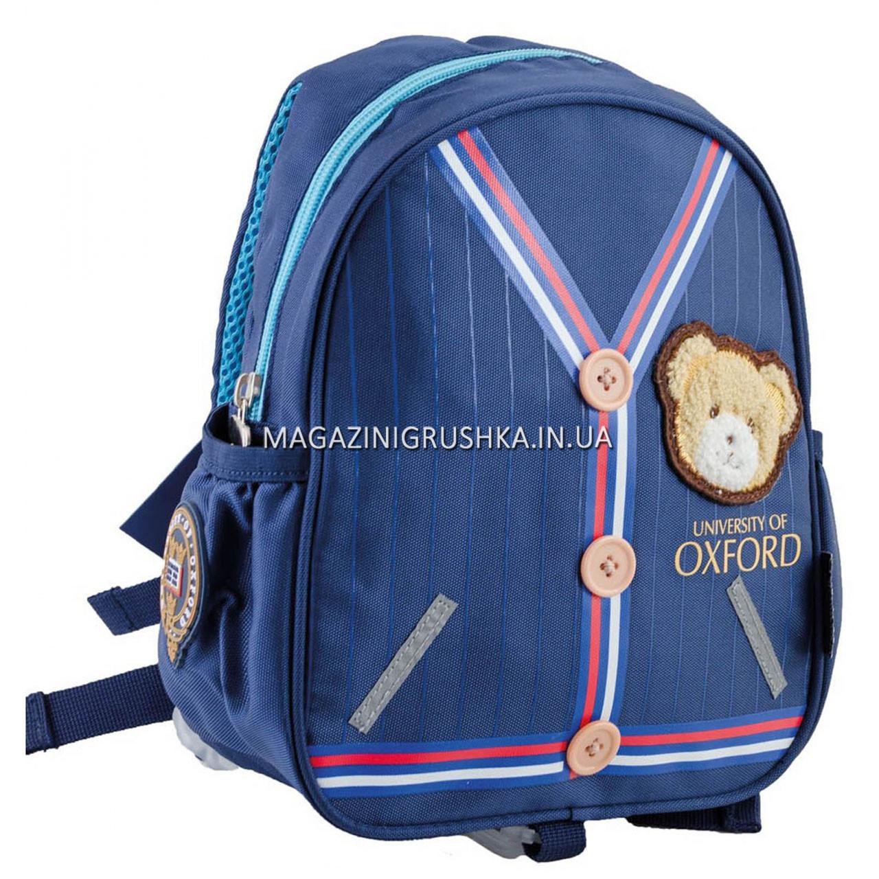Рюкзак детский YES j025, 20.5*25*9,5