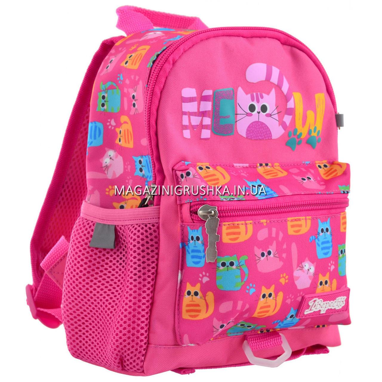 Рюкзак детский «1 Вересня» K-16 Meow 556571