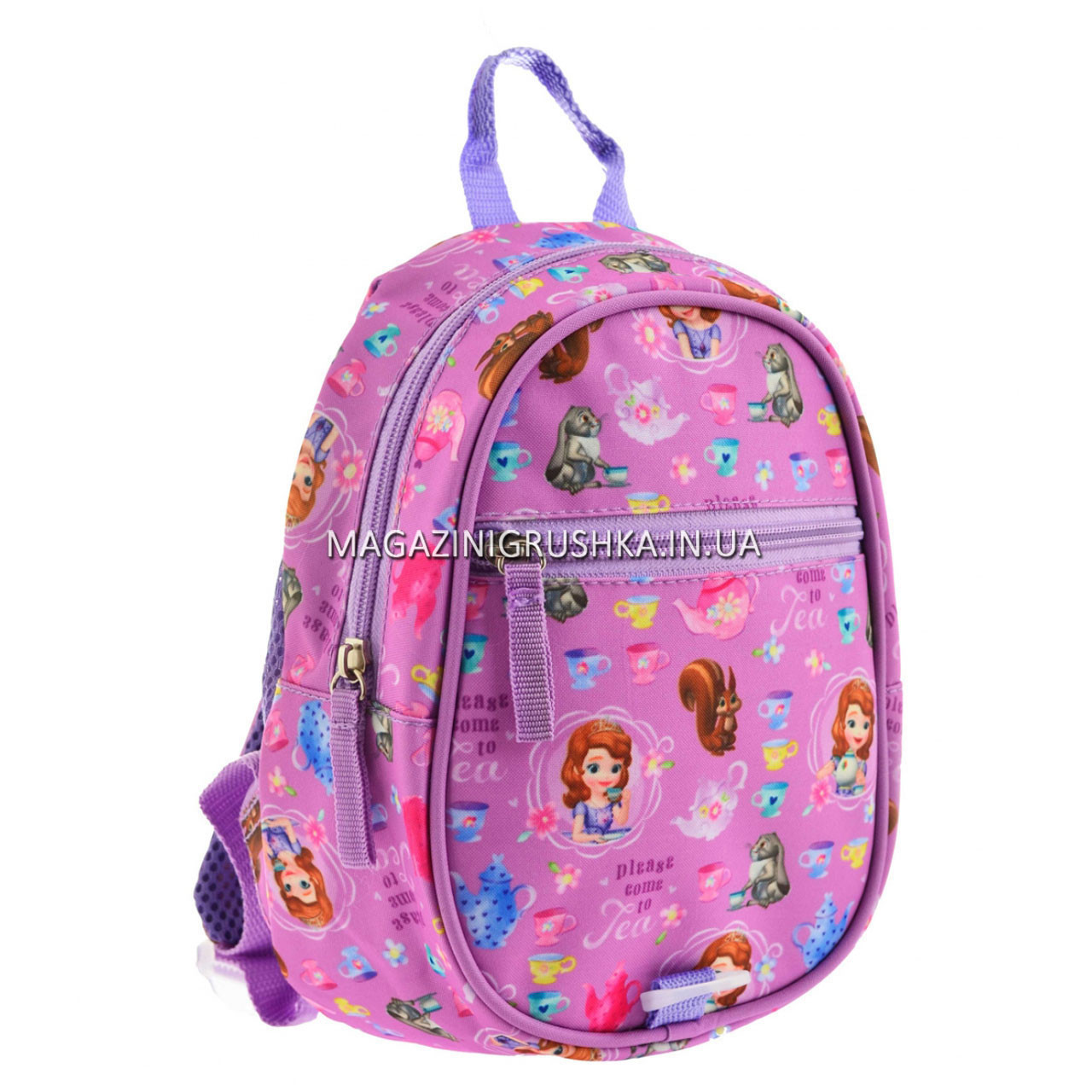Рюкзак детский «1 Вересня» K-31 Sofia 556839