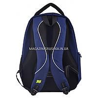 Рюкзак молодежный YES Т-22 Urban, 45*31*15см арт.554806, фото 2