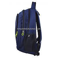 Рюкзак молодежный YES Т-22 Urban, 45*31*15см арт.554806, фото 4