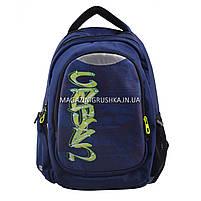 Рюкзак молодежный YES Т-22 Urban, 45*31*15см арт.554806, фото 5