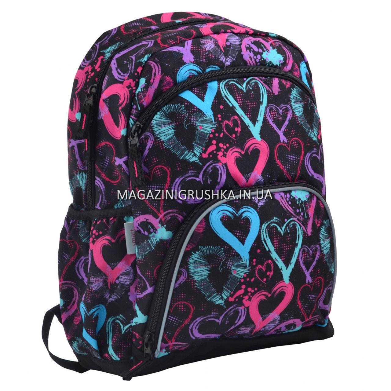 Рюкзак школьный Smart SG-21 Warmth, 40*30*13