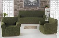 ВСЕ ЦВЕТА!  Комплект чехлов LUX на диван и 2 кресла Жаккардовые Milano Karna,Турция, зеленый