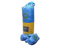 Набор бокс Ukraine большой груша + перчатки