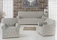 ВСЕ ЦВЕТА!  Комплект чехлов LUX на диван и 2 кресла Жаккардовые Milano Karna, Турция, белый, серый