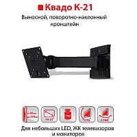 Настенное крепление кронштейн для телевизора KVADO K-21