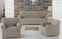 ВСЕ ЦВЕТА! Комплект чехлов LUX на диван и 2 кресла Жаккардовые Milano Karna,Турция, бежевый