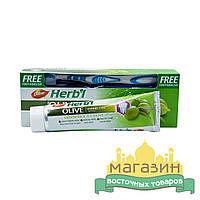 Зубная паста Dabur Herb l Olive с экстрактом оливы (150 г)
