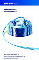 Шланг бензо-масло устойчивый 6 мм, стенка 1 мм, 100 м ПВХ Symmer SH Chemex Украина