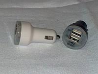 Автомобильное зарядное устройство USB-2