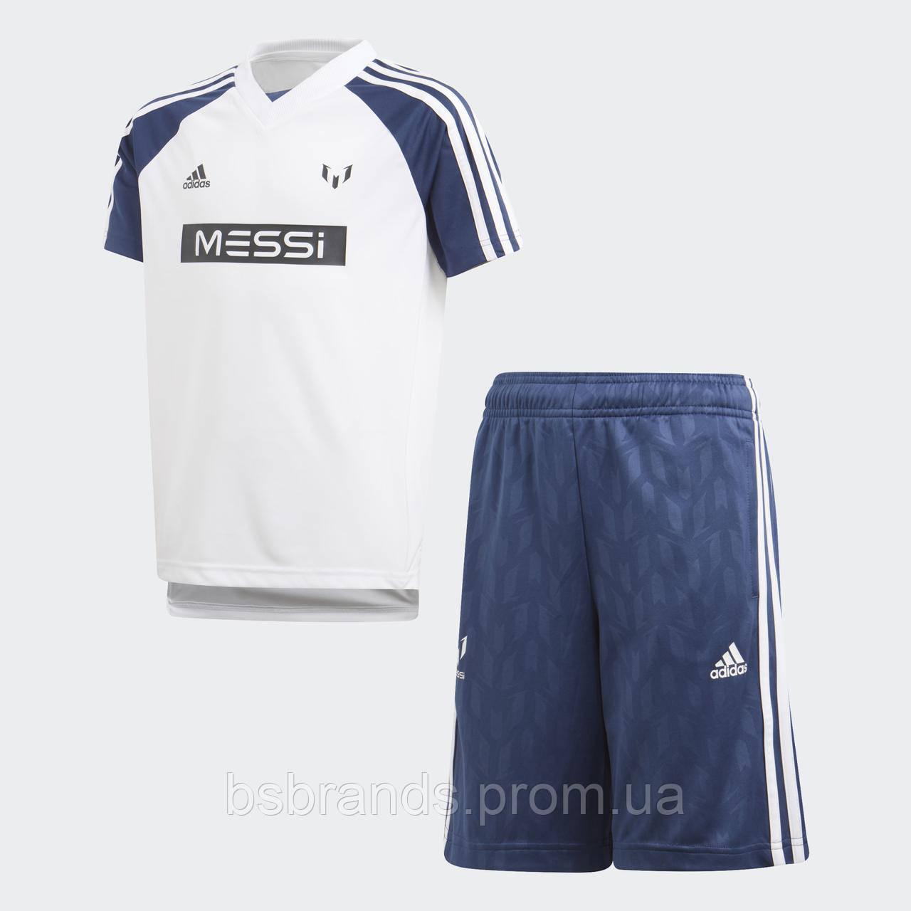 Детский спортивный костюм adidas Messi Summer FL2751 (2020/1)