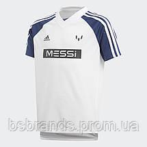 Детский спортивный костюм adidas Messi Summer FL2751 (2020/1), фото 2